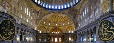Hagia Sophia in Turkey Tours