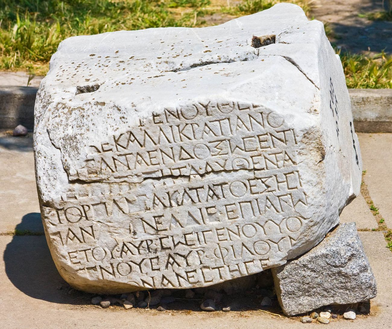 Язык в греции